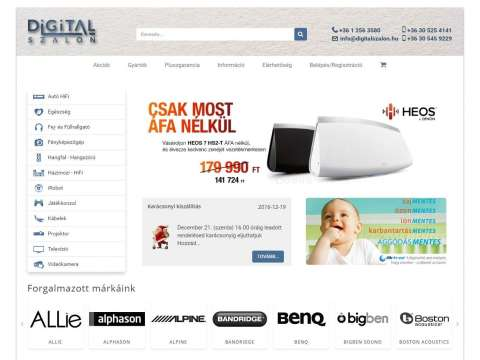 Digitalszalon